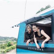 ∥ 苗栗旅宿 ∥ 滿天星空伴我眠 勻淨湖民宿-豪華露營車