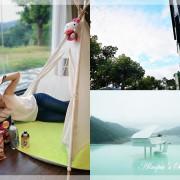 ∥ 苗栗旅宿 ∥ 偽出國-放飛思緒沉澱心靈的人間仙境 勻淨湖民宿-家庭房