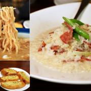 【高雄】蕃茄義式小館‧ 巷中平價小館,學生、上班族平日用餐好選擇