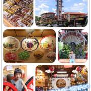 高雄旅遊-原鄉緣紙傘文化村 手繪紙傘故鄉 體驗一場深度人文特色的文化旅行