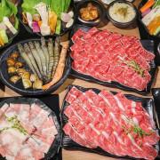 火鍋+自助吧吃到飽!浮誇肉盤免費升級加大,有機蔬菜、冷熱飲、冰淇淋無限享用