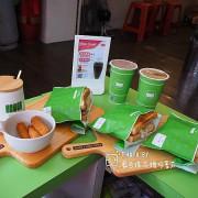 【台北】中山早餐推薦 四平商圈 首創板煎吐司 Kiwes Toast&Coffee 台北中山店