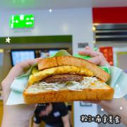 松江南京美食。Kiwes Toast & Coffee  四平街裡平價豐盛早午餐的吐司/貝果堡