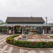 200927南投-集集車站