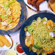 台中南屯義大利麵推薦 亞丁尼義式麵屋永春店-好吃CP值超高 - 純粹