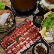 咕咕咕嚕日式昆布火鍋   韓式銅盤烤肉 - 精選肉品、生猛海鮮,特色火烤兩吃,台北大安美食推薦