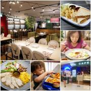 高雄夢時代「Mita CAFE Bistro 米塔咖啡餐酒館」家庭聚餐好選擇。