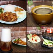 【三重美食】時光寄憶早午餐~新增晚餐時段,復古場景享用懷舊古早味,還有招牌黑炭丹麥堡等現代輕食!