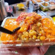 [食]台北 士林夜市 經典夜市人氣美食 起司香濃超對味 王子起司馬鈴薯