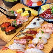 【魚多甜輔大店】均一價40元 cp值最高的壽司店