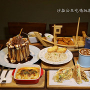 『Together Cafe』永康街人氣餐廳插旗士林/士林美食/咖啡店/異國料理/聚餐推薦