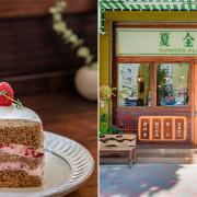 是甜點飲料店也是照相館 x 果貿社區火紅網美文青店 x 夏全開