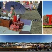 南投展覽『2020南投茶業博覽會』南投茶博