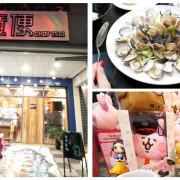 隨便大里店Blue,大里平價義大利麵店,Chinchintsaitsai新菜單2020,湯姆熊正對面。 @熊寶小榆の旅遊日記