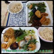 {食記}{嘉義}{朴子}品道素食優質館~平價,菜色豐富!