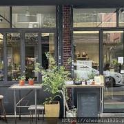 台北市大安區-厝內與咖啡與綠 TZULAÏ café & green