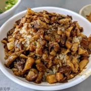 【新竹食記】名楊魯肉飯,新竹魯肉飯界的隱藏美食