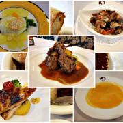 『美食@屏東』隱身在部落中的異國美食-若于義大利餐廳