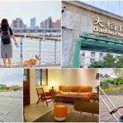 台北西區散策!沒有計劃的大稻埕驚奇冒險,用心雕刻與萌寵的微旅行~