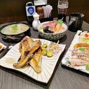 【美食】新竹市區「久丼亭日本料理」新竹日本料理推薦,必點酒蒸蛤蜊、烤魚下巴!