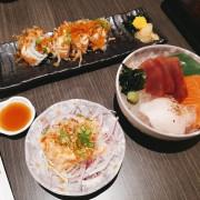 [新竹美食]─久丼亭日本料理│老闆瘋了破盤一元海鮮丼,大家快來品嚐喔!