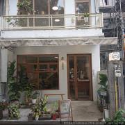 """""""皿富器食min food""""隱藏版的日式手作定食&刨冰"""