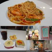 """""""法諾義式廚房""""cp值高物美價廉又人性化套餐選擇!隱藏在新竹東區!巨城周邊隱藏版平價美食!"""