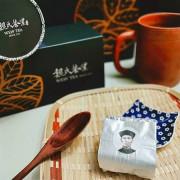 茶葉品牌-魏氏茶業WEISTEA-正港高級台灣高山茶高山禮盒 濃韻碳培醇厚甘甜茶湯 送禮自用兩相宜