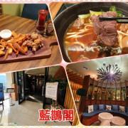 [食]新北 總裁牛肉麵 總裁級的霸氣享受 陽明山天籟渡假酒店 和風館 藍鵲閣