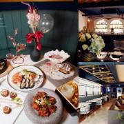*台北約會餐廳推薦*Leone Restaurant &Bar~異國風浪漫餐酒館,IG必拍調酒,壽星任選甜點