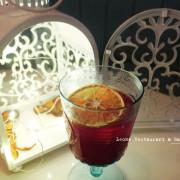 台北中山—Leone Restaurant & Bar|歐皮台魂創意餐酒遊歷記|國賓飯店、欣欣秀泰、華泰飯店、雙連站、中山站