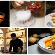 [台北餐酒館] 地中海風格融入台灣特色餐點約會餐酒館- Leone Restaurant & Bar - 華麗調酒網美必報到/ 生日聚餐/