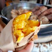 【台中西區】蕃薯田炭烤地瓜,第五市場內經典天然甜點,現場炭烤熟成,賣完為止,地瓜鬆軟香甜可口,有紅肉與黃肉可以選擇