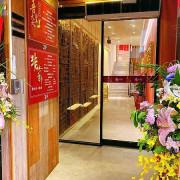 【台北中山】吾皇大大-朕的鍋物(中山南京殿) 超狂黃金龍椅,配上絕美鍋物