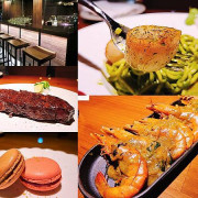 【台北東區】奧古斯托 AgustoChef | 超軟嫩翼板牛排+大干貝義大利麵!東區義式料理推薦