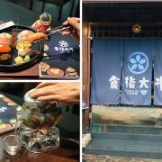 (天母)超浮誇雙層海鮮丼 超新鮮生魚丼、握壽司 打卡還送整壺蛤蜊鮮湯-食指大丼