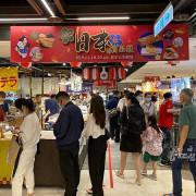 日本商品展|台中新光三越 🏵 真的把日本搬來啦! 🏵 激推厚燒玉子!