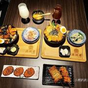 【分享】南港CITYLINK大河屋日式丼飯,吃過讓你難忘的燒烤美食~~