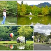 苗栗南庄。雲水溫泉渡假村浪漫包場賞落羽松