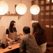 心茶 Xin Tea |陶作坊,泡茶泡出好滋味,日月潭紅茶【 哪裡人,你說呢。】