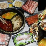 竹北10元一支道地四川味豪邁吃串串麻辣鍋。多種湯頭任君選擇。另有各式海鮮肉品單點