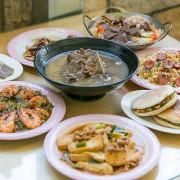 桃園青埔美食-鴨血達人,顛覆你的想像!一間擁有美味料理靈魂的超樸素餐館。