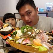 【桃園美食】環中東路新開日式涮涮鍋~快要比臉大肉片和新鮮海鮮直接活跳跳上桌   哪哪麻