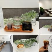 黑沃咖啡新竹巨城店。高品質平價手沖咖啡、冠軍黑糖黑玉拿鐵