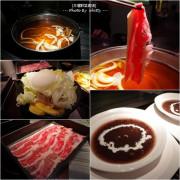 ▌食記 ▌《365♥140》台北中山站,新鮮野菜優質肉片吃到飽 ♥ 本燔野菜農場(南京店)