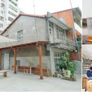 Subi coffee&bakery(原:日佐甜室)前身為醫院的員林火車站附近咖啡廳,員林下午茶推薦 - 金大佛的奪門而出家網誌
