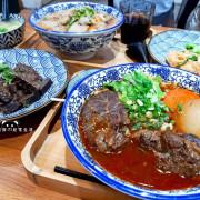 【台中南屯】小初店,限量牛肉麵,是吃牛排還是牛肉塊?湯頭清甜不油膩,平價且文青的台灣道地小吃,CP值相當不錯
