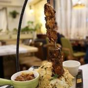 阿布都中東料理Abdu Arabian Cuisine-道地中東料理、雞肉串、手抓飯、咖哩鷹嘴豆,台北公館異國料理、台北美食推薦