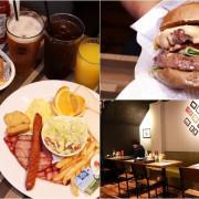台北西門町美食 Stan & Cat 史丹貓美式餐廳西門店~份量大又美味的美式漢堡、早午餐系列