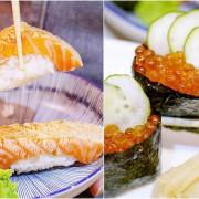 台中新開平價壽司,超厚鮭魚肚,滿滿油花好嫩口,還有味增湯只要15元!